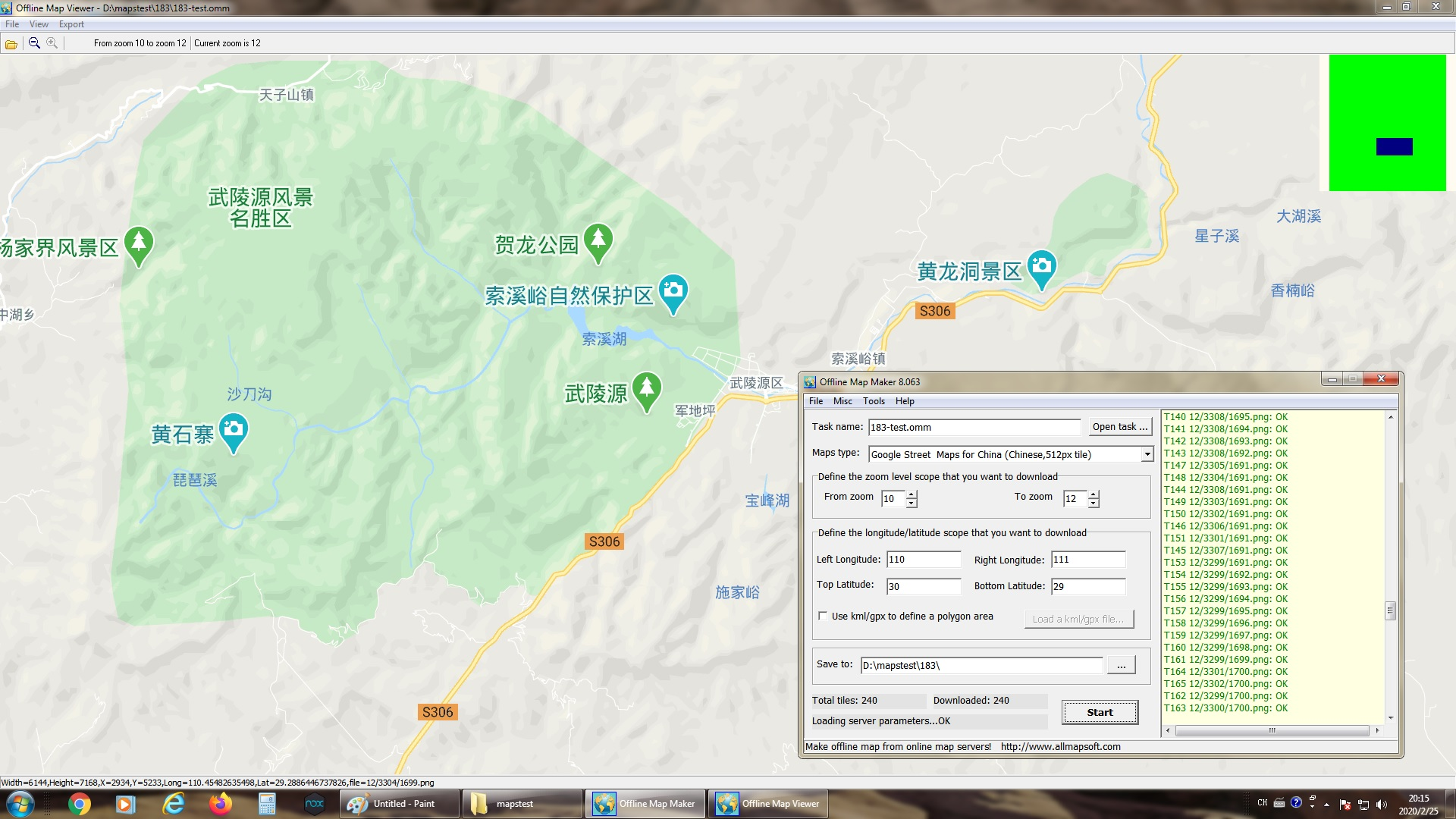 Maps Downloaders Download Offline Maps From Online Map Servers